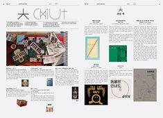 TOD42b-web-10 Book Design, Layout Design, Web Design, Editorial Layout, Editorial Design, Grid Layouts, Page Layout, Art Pages, Mini Books