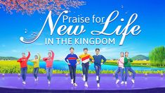 """2019 Christian Dance Song """"Praise for New Life in the Kingdom"""" God's People Worship and Praise God Worship Dance, Praise And Worship Songs, Worship God, True Repentance, Christian Music Videos, The Son Of Man, New Life, Word Of God, Youtube"""