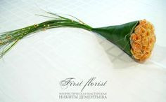 Bouquet. Designed by First Florists