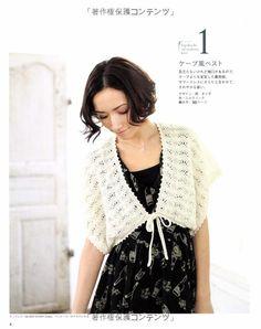 Amazon.co.jp: hand made着ごこち爽やかなニット (Let's knit series): 本