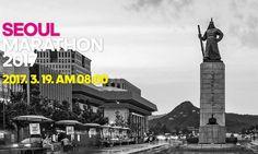 Maratona Internacional de Seul (서울 국제 마라톤 대회)