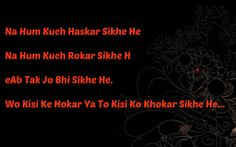 Shayari Hi Shayari: Hindi Love Shayari SMS with Images 2016