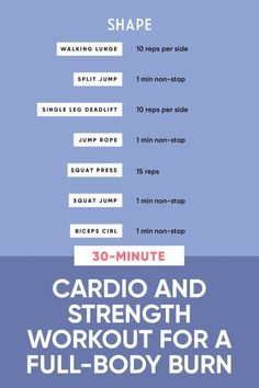 Combine your strength and cardio sessions in this 30-minute workout that burns major calories and builds lean muscle. #fullbodyworkout #athomeworkout #cardio #strengthtraining Intense Cardio Workout, Cardio Workouts, At Home Workouts, Strength Workout, Strength Training, 30 Minute Cardio, Squat Press, Single Leg Deadlift, Sweat It Out