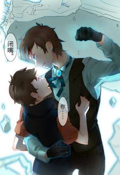Dipper was sucked into the portal after the Government had left.   He… #fanfiction Fan-Fiction #amreading #books #wattpad