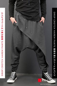The Drop Crotch Harem Pants feature a front wrap with extra fabric to bring interest to your casual look. Drop Crotch Harem Pant, Men's Fashion, Fashion Blogger, Casual Outfit, Traditional Pant, Aesthetic Pant, Comfortable Pant, Men's Classy Style, Trendy Outfit, Men's Clothing Style, Men's Fashion Inspiration, Men's Urban Style! #pant #menswear #streetstyle #fashionwear #kokorostyle