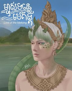 lord of the mekong river 🙏🇰🇭🤩 Afro Hair Drawing, Cambodian Art, Traditional Thai Clothing, Mobile Legend Wallpaper, Art Drawings, Drawing Art, Ancient Jewelry, How To Draw Hair, Mobile Legends