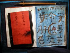 ♥+Japansymbole+~+Zen+★++von+☆JanaVerlag☆+auf+DaWanda.com