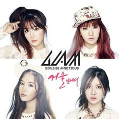 """Girl group GLAM has disbanded after three years since Debut. On January 15, an associate in the K-pop industry revealed that GLAM decided to disband, and remarked, """"The members will eachwalk their own paths."""" With this, GLAM, who debuted in 2012 with their single album """"Party (XX..."""