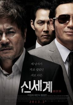"Park Hoon-jung's South Korean film ""New World"" starring Choi Min-sik, Lee Jung-jae, Hwang Jung-min, and Park Sung-woong"