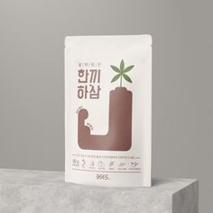 패키지 디자인 | HMR 간편식 면 제품 비닐포장 패킹 디자인 의 | 라우드소싱 Label Design, Box Design, Graphic Design, Visual Communication Design, Packaging Design Inspiration, Service Design, Branding, Layout, Projects