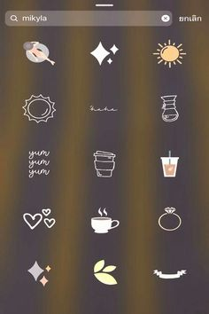 Light up the night # design . - Light up the night # design Welcome to Blo - Instagram Blog, Instagram Hacks, Instagram Emoji, Instagram Editing Apps, Creative Instagram Stories, Instagram And Snapchat, Instagram Story Ideas, Citations Instagram, Frases Instagram