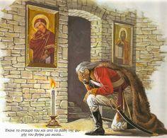 «Τα πρωτεία στον Σταυρό και αιώνια δόξα στους σταυρωμένους για την πίστη και για το γένος μας»   Θεόδωρος Κολοκοτρώνης