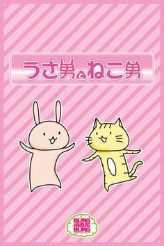 Japanese manga!!!! Apps!!! Free!!!!