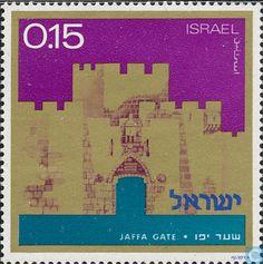 1971 Israel - City gates of Jerusalem