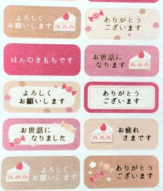 Japanese Stickers - Thank You Stickers - Strawberry Cake Stickers - Candy Stickers - Chiyogami Paper Stickers (S218) by FromJapanWithLove on Etsy