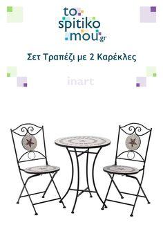 Σετ Τραπέζι με 2 Καρέκλες inart | Δείτε και άλλες ιδέες για Σετ Κήπου όπως και άλλα προϊόντα inart στο tospitikomou.gr | Χιλιάδες προϊόντα για το σπίτι σας! Outdoor Furniture Sets, Outdoor Decor, Home Decor, Decoration Home, Room Decor, Home Interior Design, Home Decoration, Interior Design