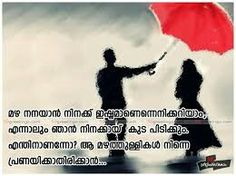 Malayalam Love Quotes Extraordinary Love Quotes Malayalam Images  Love Quotes  Pinterest  Qoutes