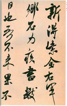 1000 Images About Zen Art Myadornart Gallery On