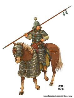 Hu Qi 虎骑 (Tiger Cavalry) The elite heavy cavalry unit in Cao Cao's elite cavalry corp, the strongest troop of the Wei kingdom. They helped Cao Cao to won many major battle. Most commander of this unit are exclusively reserved for Cao Cao's direct family members. The rider and horse are covered with armor, and fight with a long spear. Only Ma Chao's Xi Liang heavy cavalry are able to rival this unit. 虎骑 魏军最精锐的重骑兵部队,曹操手中一支似乎百战不殆的王牌军。战马与骑士均披重甲,以马槊为主要兵器。