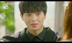 Yeon Woo Jin in My Shy Boss (Introverted Boss) ep 5 My Shy Boss Kdrama, Introverted Boss, She Wants Revenge, Yeon Woo Jin, No Min Woo, Drama Korea, Reasons To Smile, Episode 5, Public Relations
