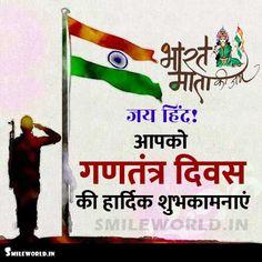 Republic Day, News
