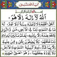 Quran Surah Islamic Art Ayatul Kursi Prayer Times Doa Telugu