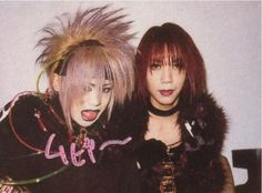 Dir en grey, Kyo, Shinya