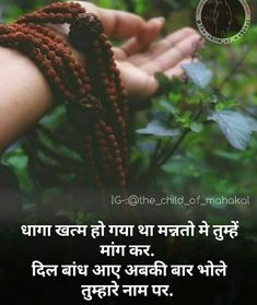 Lord Shiva Names, Lord Shiva Stories, Lord Shiva Pics, Lord Shiva Hd Images, Shiva Lord Wallpapers, Lord Shiva Family, Special Love Quotes, Rudra Shiva, Mahadev Quotes