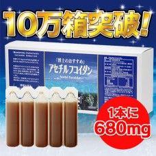 日本沖繩褐藻醣膠高分子營養液 專利萃取技術  市面上唯一真正日本原裝 600ml