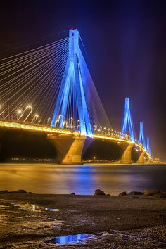 This is my Greece | The Rio–Antirrio bridge, officially the Charilaos Trikoupis bridge after the statesman who first envisaged it, is the world's longest multi-span cable-stayed bridge. It crosses the Gulf of Corinth near Patras, linking the town of Rio on the Peloponnese to Antirrio on mainland