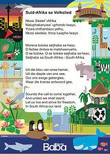 Sueni Designs - SA National Anthem - By Susan Newham Newham, A Blessing, Design Projects, South Africa, African, National Anthem, Graphic Design, Illustration, Creative