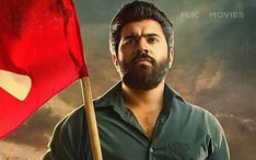 I Try Not To Repeat My Roles: Nivin Pauly Nivin Pauly speaking in one the interviews has said that he always tries not to repeat his roles and added saying that an actor grows only when he experiments with his roles Great Father, Top Movies, Upcoming Movies, Streaming Movies, Celebrity Pictures, Repeat, Interview, Ads, Actors