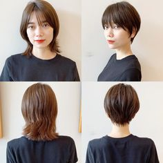 Kawaii Hairstyles, Short Bob Hairstyles, Hairstyles With Bangs, Pretty Hairstyles, Hairstyle Men, Asian Short Hair, Short Hair Cuts, Short Hair Styles, Hair Inspo