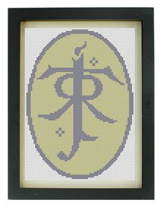 This Tolkien pattern measures approximately 4.8 x 6.7 inches.    Perfect for a gift or just a little project for yourself!    When you buy this
