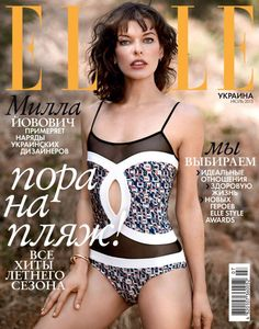 cool Milla Jovovich para Elle Ucrânia Julho 2013 por Eric Guillemain    [Capa e Editorial]