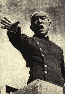 "Yukio Mishima writes ""The End"" for the last time, November 25, 1970."