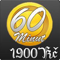 60Minut