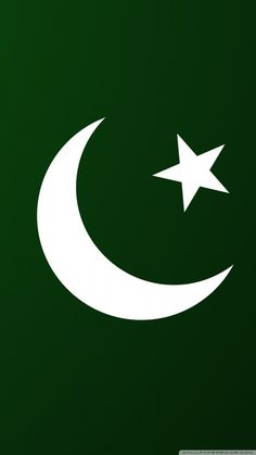 Original Iphone Wallpaper, Crazy Wallpaper, Hd Wallpaper, Iphone Wallpapers, Pakistan Flag Hd, Pakistan Day, Pakistan Independence Day, Happy Independence Day, Pakistan Flag Wallpaper