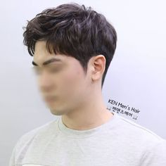 """Find out more info on """"mens hairstyles short"""". Look into our internet site. Hipster Hairstyles, Asian Men Hairstyle, Cool Hairstyles, Hairstyles Haircuts, Wedding Hairstyles, Popular Haircuts, Cool Haircuts, Haircuts For Men, Medium Hair Styles"""