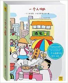 Takagi Naoko Naoko, Cartoon, Comics, Cartoons, Comic, Comics And Cartoons, Comics And Cartoons, Comic Books, Comic Book