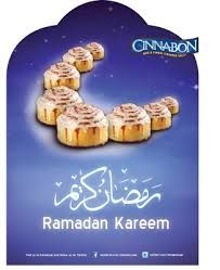 Image Result For Ramadan Ads Ramadan Ramadan Kareem Convenience Store Products