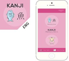 """New iPhone & Android App """"KANJI Memory Hint1""""[English version] released! Study Kanji the fun way using mnemonic pictures and games. - News"""