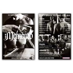 Memento Movie Poster Guy Pearce, Carrie-Anne Moss, Joe Pantoliano, Larry Holden #MoviePoster