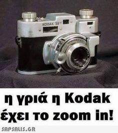 αστειες εικονες με ατακες True Words, Fujifilm Instax Mini, Funny Photos, Lol, Adventure, Humor, Quotes, Creative, Fanny Pics