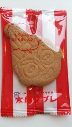 くいだおれ太郎 2013-02-27