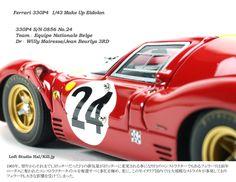 Ferrari 330P4 in Le Mans of 1967