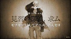 Edogawa Ranpo, Fall Anime, Durarara, Anime Boys, Nostalgia, Fanart, Manga, Watch, Twitter