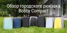 Привет. Тут раздают крутые призы типа рюкзака Bobby Compact.  Присоединяйся: http://swee.ps/vadhTvqyh