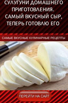 Cooking Cheese, Crescent Dough, Dips, Recipies, Nutrition, Homemade, Breakfast, Desserts, Food
