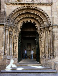 Ourense Cathedral entrance, Spain ~